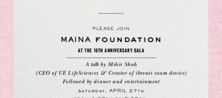 Maina Foundation Gala Invitation